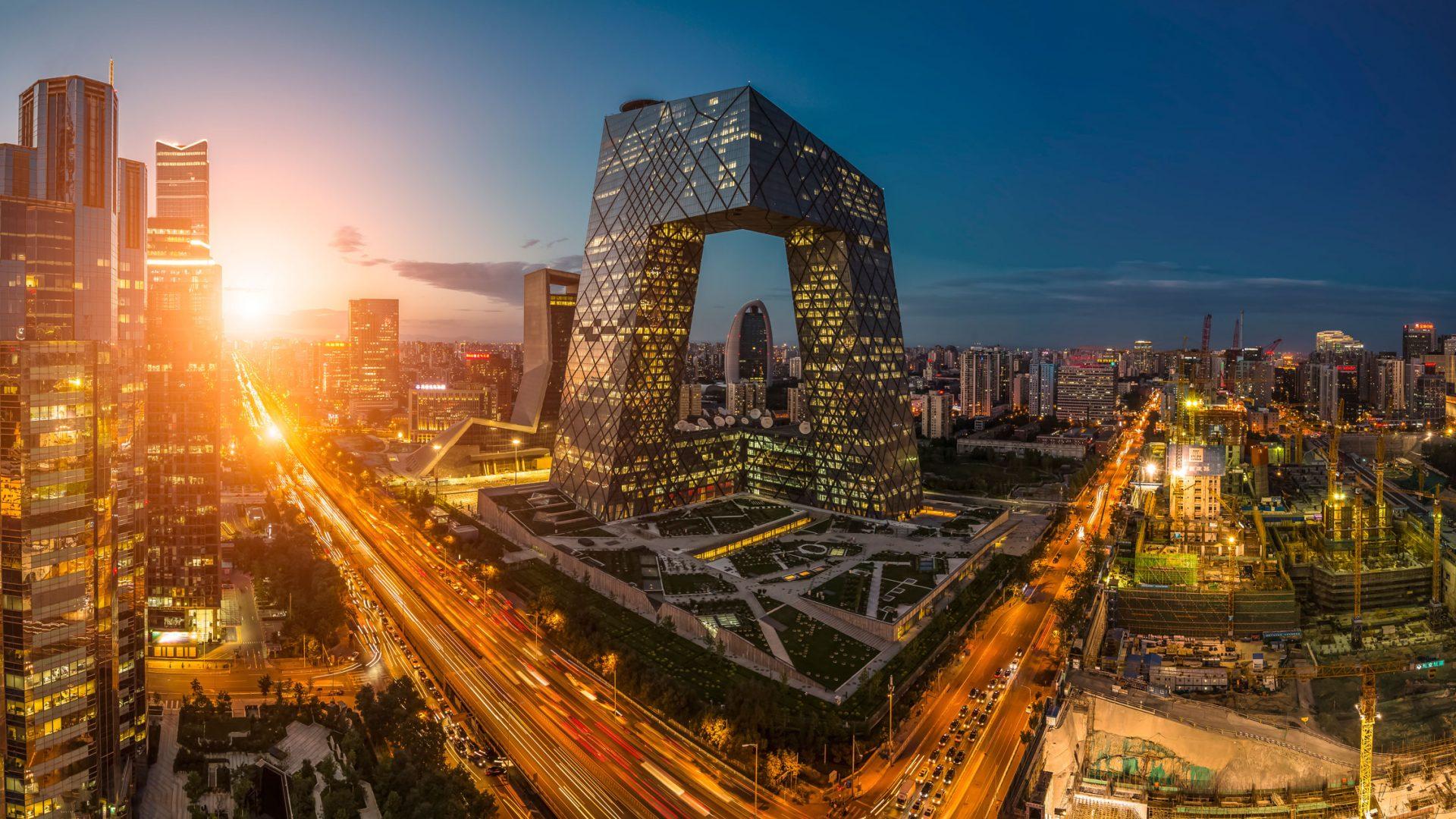 北京,中國
